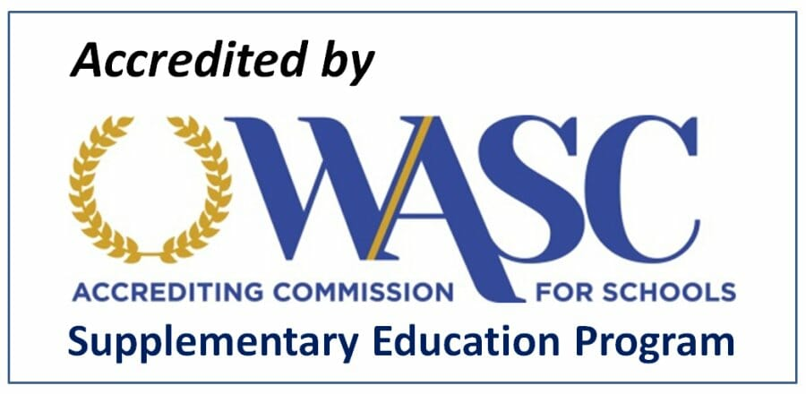 WASG accreditation logo